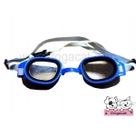 แว่นดำน้ำสุนัข สีน้ำเงิน