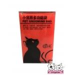 ถุงอาบน้ำแมว ถุงตัดเล็บแมว สีส้ม