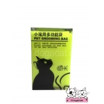 ถุงอาบน้ำแมว ถุงตัดเล็บแมว สีเขียวอ่อน