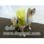 น้องดุ๊กดิกใส่เสื้อสุนัข เสื้อหมา เสื้อน้องหมา เสื้อผ้าหมา เสื้อแมว เสื้อผ้าสุนัข เสื้อยืด ลาย london สีเหลือง
