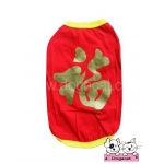 เสื้อสุนัข เสื้อแมว เสื้อยืดจีนสีแดง